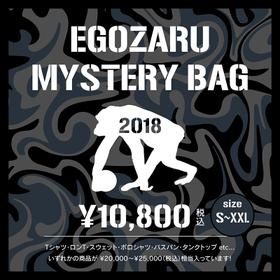 エゴザル福袋