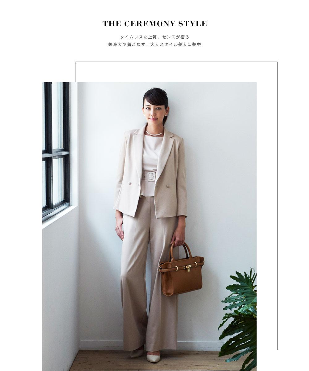 スーツ レディース ブランド 30代