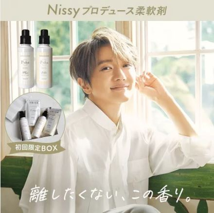 P-sha 柔軟剤 Nissy