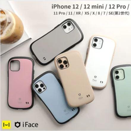 iFaceケース iPhone12mini